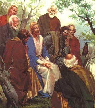 Les 5 ministères