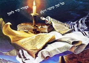 Images Israélites et Messianiques N39v84j1